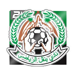 ergebnisse oman sultan cup